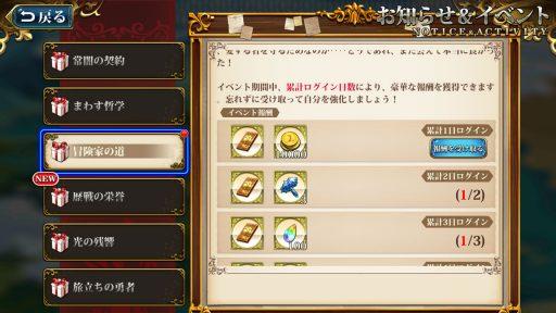 Screenshot_20190424-022941