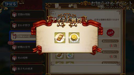Screenshot_20190424-022944
