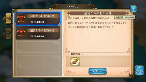 Screenshot_20190424-023014