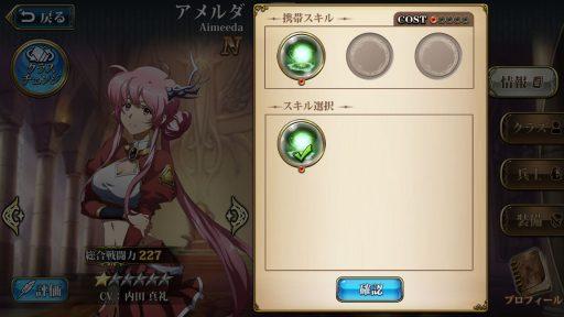 Screenshot_20190424-023427