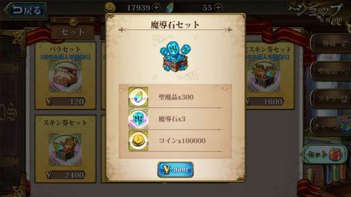 Screenshot_20190424-023738