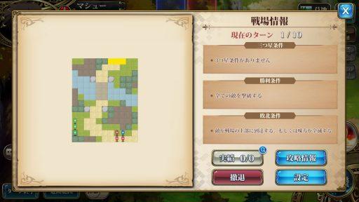 Screenshot_20190426-004120