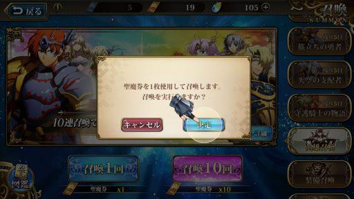 Screenshot_20190426-004355