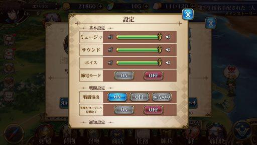 Screenshot_20190426-005709