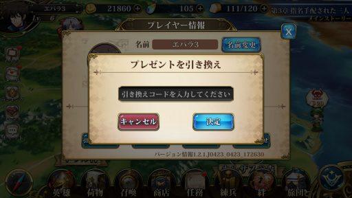 Screenshot_20190426-005730