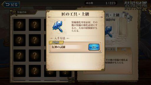 Screenshot_20190426-005831