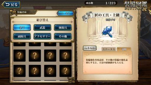 Screenshot_20190426-005835