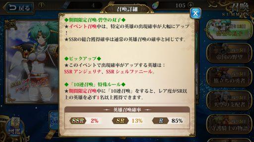 Screenshot_20190426-005846