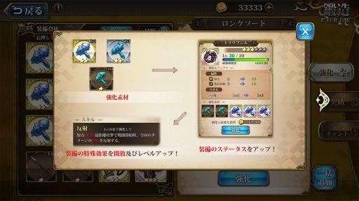 Screenshot_20190426-011429