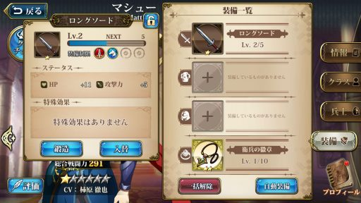 Screenshot_20190426-011447