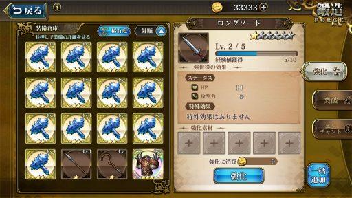 Screenshot_20190426-011452