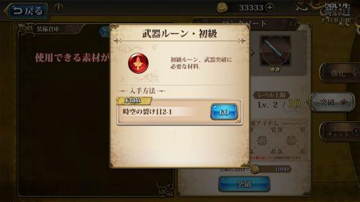 Screenshot_20190426-011459