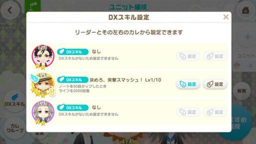Screenshot_20190427-024417