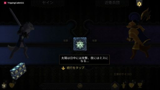 Screenshot_20190427-132001