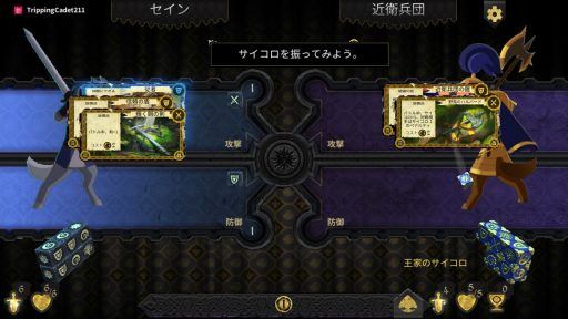 Screenshot_20190427-132051