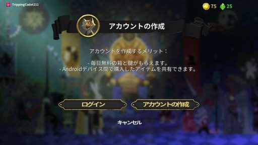 Screenshot_20190427-132137