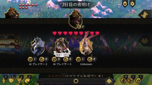 Screenshot_20190427-181008