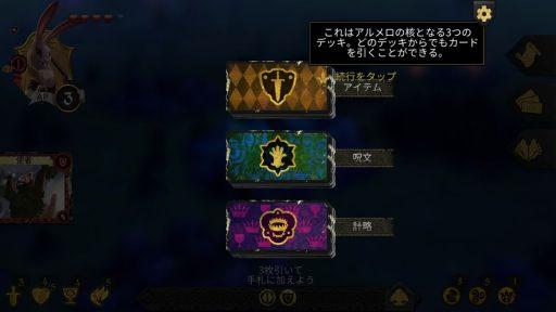 Screenshot_20190427-181235