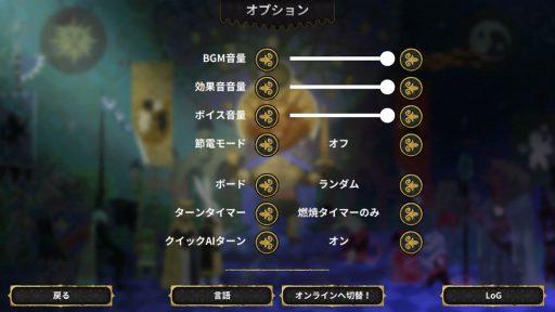 Screenshot_20190427-183306
