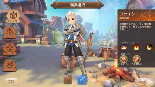 Screenshot_20190428-110841