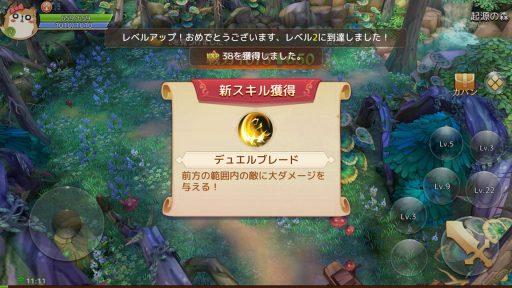 Screenshot_20190428-111154