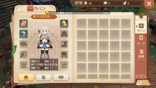 Screenshot_20190428-111538