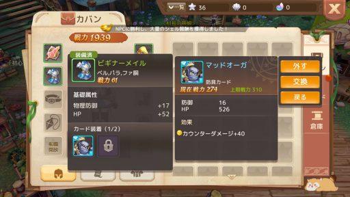 Screenshot_20190428-111546
