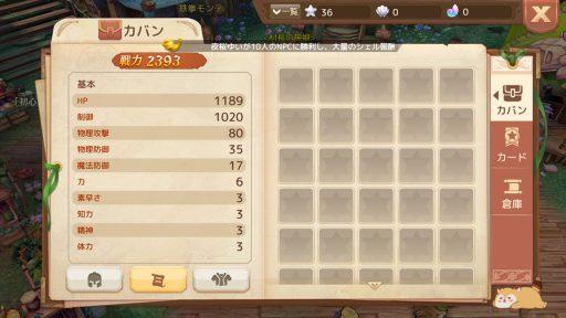 Screenshot_20190428-111621