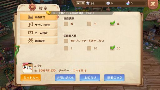 Screenshot_20190428-111702