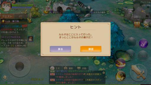Screenshot_20190428-111831