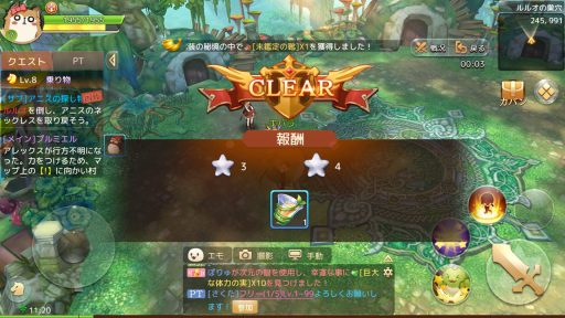 Screenshot_20190428-112057