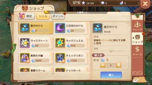Screenshot_20190428-112721