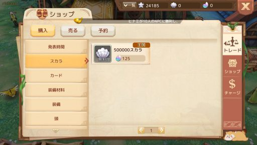 Screenshot_20190428-112727