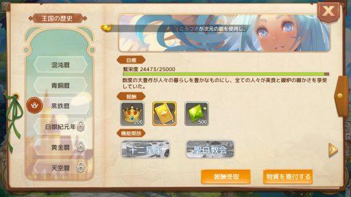 Screenshot_20190428-112815
