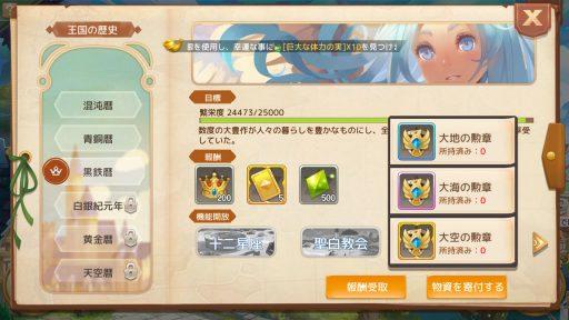 Screenshot_20190428-112821