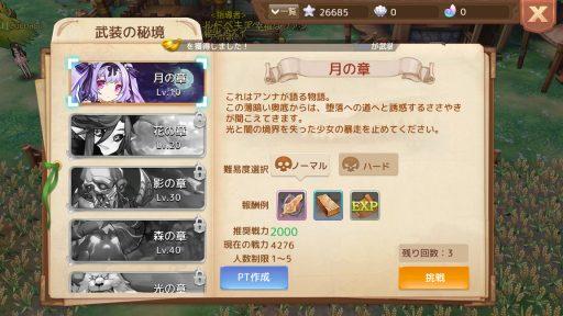 Screenshot_20190428-113018