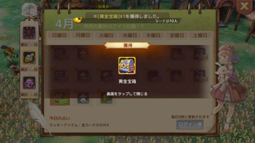 Screenshot_20190428-113649