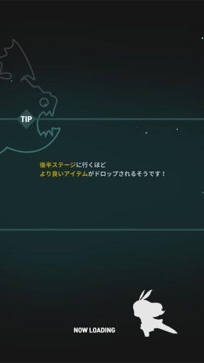 Screenshot_20190428-204004