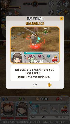 Screenshot_20190428-204100