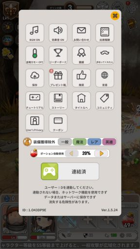 Screenshot_20190428-204417