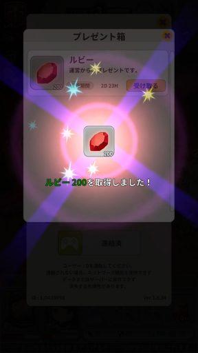 Screenshot_20190428-204430