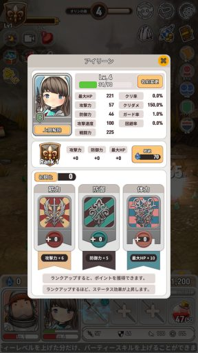Screenshot_20190428-204544