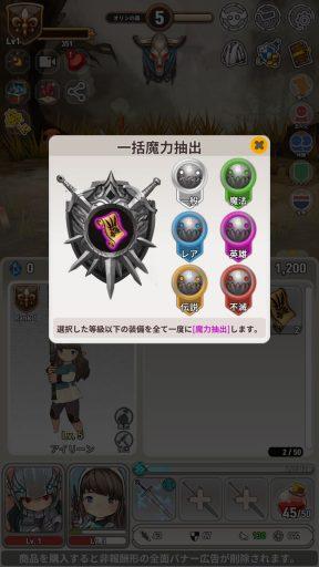 Screenshot_20190428-204658