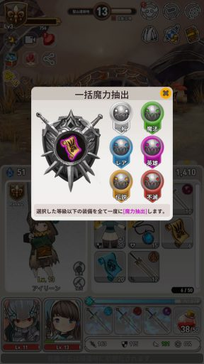 Screenshot_20190429-113217