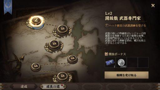 Screenshot_20190501-123905