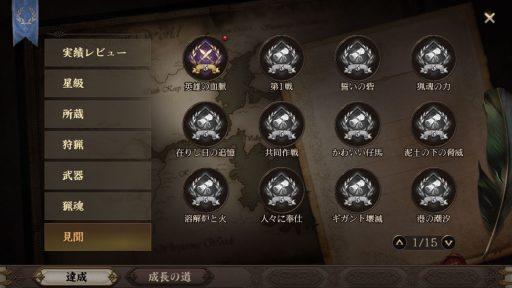 Screenshot_20190501-123915