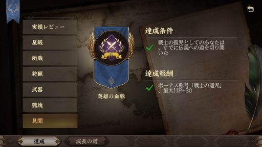 Screenshot_20190501-123920