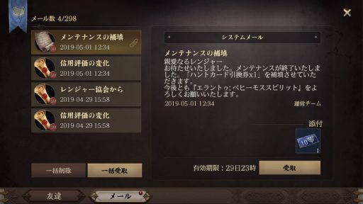 Screenshot_20190501-123948
