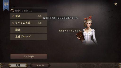 Screenshot_20190501-124002