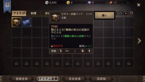 Screenshot_20190501-124039